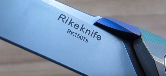 Rike 1507s etching
